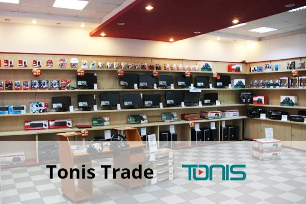 tonis trade imagine reprezentativa